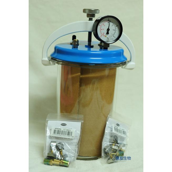Oxoid 3.5L厌氧罐,Anaerobic Jar,HP0031A,HP0011A  厌氧培养盒/密封培养罐