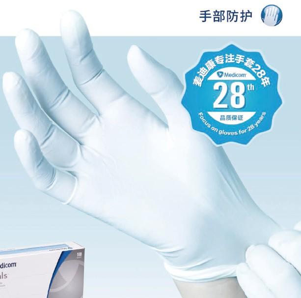 Medicom 麦迪康 手套系列,一次性丁腈手套,一次性乳胶手套,医用外科手套等